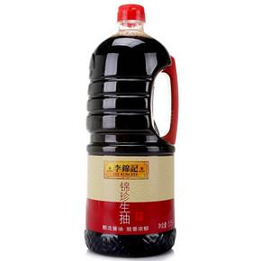 李锦记 锦珍 生抽 1.75L 10.9元