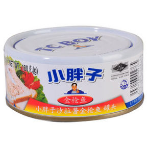 泰国进口 小胖子 金枪鱼沙拉酱罐头 180g 9.9元
