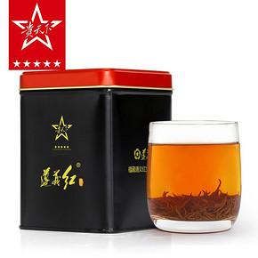 贵天下茶叶 遵义红茶 125g 8.8元包邮
