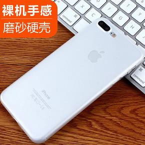 杰扬 iPhone7手机壳超薄磨砂硬壳 1.9元包邮