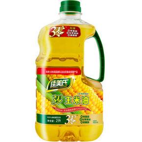 佳美氏 3零玉米油 2L 19.9元