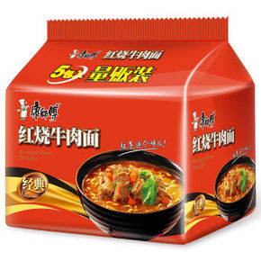 康师傅 经典系列 红烧牛肉泡面 五连包 10.5元