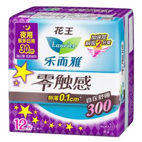 花王 乐而雅 零触感 特薄夜用护翼型卫生巾 12片 11.9元