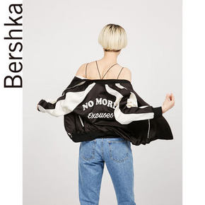 Bershka 女士夏季薄款光泽双色拼色飞行夹克 126元