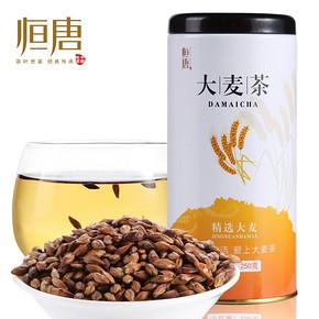 恒唐 大麦茶原味 250g 5.8元包邮