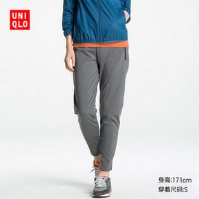UNIQLO 优衣库 女装 运动长裤 149元