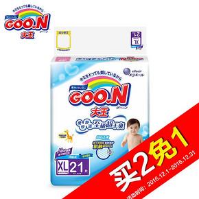Goo.N 大王维 E环贴式纸尿裤 XL21片 折39元(2件5折)