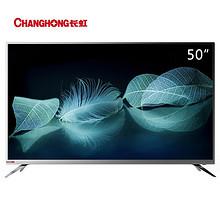 长虹50英寸HDR  轻薄4K超清智能平板液晶电视 2999元