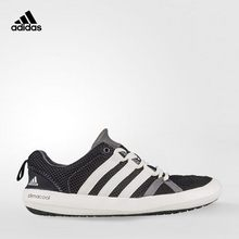 ¥180.00 adidas 阿迪达斯 中性健步鞋 180元