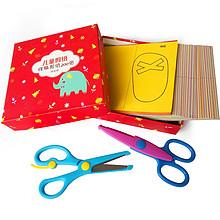 乐乐鱼 儿童手工剪纸 200张+送送2把剪刀 20.8元包邮(25.8-5券)