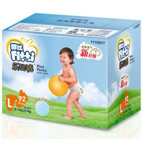 菲比(Fitti)乐玩裤 大号L92 69.9元