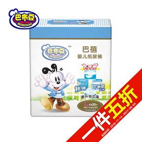 巴布豆动感丝薄婴儿纸尿裤尿不湿L码30片 折39元