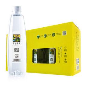 天地精华 天然饮用矿泉水400ML*12瓶/箱 11.9元(可满2件8折)