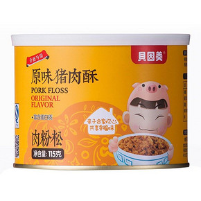 贝因美原味猪肉酥115g 14.5元