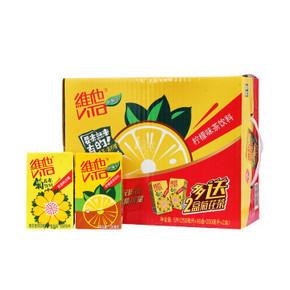维他 柠檬茶250mL*18盒+菊花茶饮料250mL*2盒 35.9元