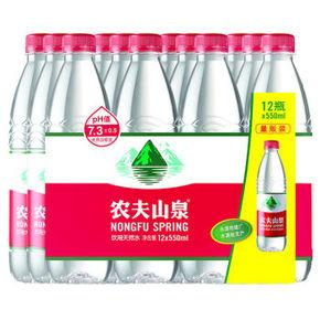 农夫山泉 饮用天然水 550ml*12瓶 13.9元