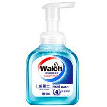 威露士 泡沫洗手液 健康呵护 300ml 9.9元