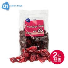 Albert Heijn 蔓越莓干 250g*2袋 22.2元(19.8+2.4)