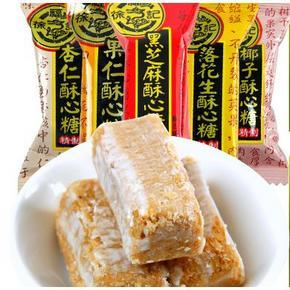 口口香酥# 徐福记 花生酥心糖 500g 15.8元包邮(18.8-3券)