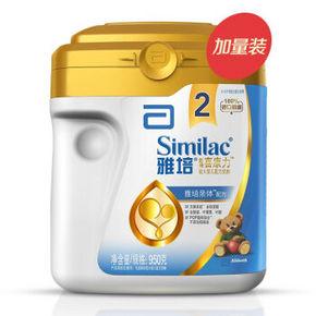 雅培 亲体 金装喜康力 较大婴儿配方奶粉 2段 950g 110元包邮