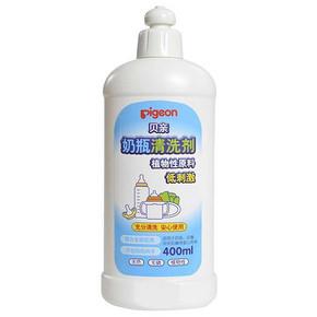 pigeon 贝亲 奶瓶清洗剂 400ml 16.9元