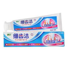 LION 狮王 细齿洁 专业牙龈护理牙膏 怡香薄荷 120g 9.9元