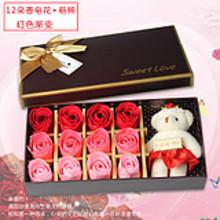 悠意 创意浪漫实用小熊香皂花 12朵 券后5.5元包邮