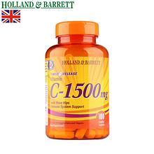 英国 HB 荷柏瑞 天然维生素C玫瑰果复合片 1500mg 100片 11.2元包邮(10+1.2)
