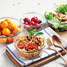 iCook 韩式耐热玻璃饭盒 6.8元包邮
