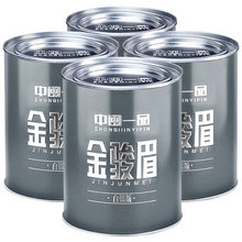 中闽一品 金骏眉红茶 125g 券后6元包邮