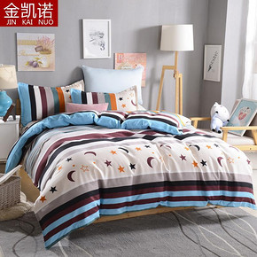 金凯诺 床上用品磨毛四件套 全尺寸同价 券后79元包邮