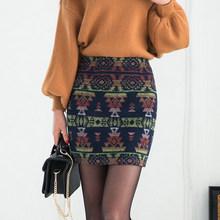 潞依韩 秋冬韩版性感修身包臀短裙 券后29元包邮