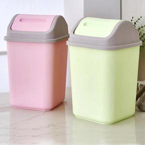 开馨宝 创意摇盖家用卫生间垃圾桶 券后12.8元起包邮