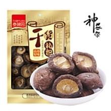泰碧园 神农架土特产香菇 100g 拍下券后9.9元包邮