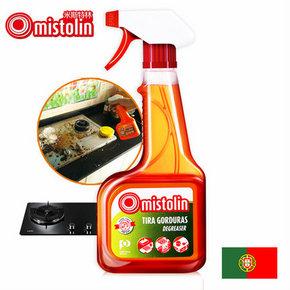 欧洲进口 MISTOLIN 厨房 油污清洁剂 545ml 券后22元包邮