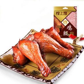 煌上煌 真空包装熟食鸡腿 85g 折2.9元(198-100)