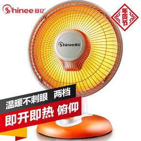 赛亿 小太阳电暖器 59元