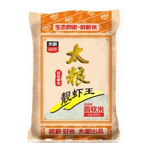 太粮 靓虾王香软米 0.5kg 1元