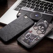 iphone6防摔耐磨手机壳 券后8.8元包邮