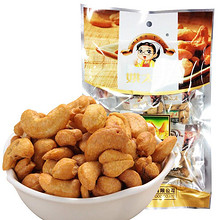 姚太太 盐焗腰果 150g 折13元(3件7折)