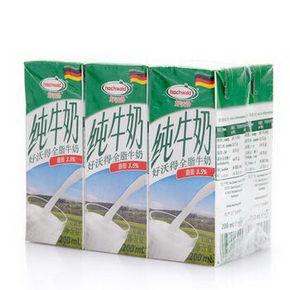 Hochwald 好沃得 全脂牛奶 200ml*6盒 9.9元