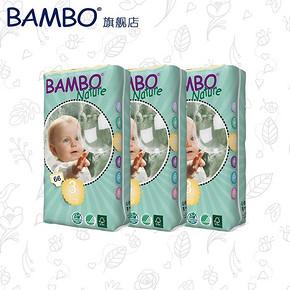 BAMBO 班博 Nature 进口纸尿裤 S码 66片*3包 468元包邮