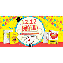 促销活动# 京东 全场中文电子书 买2免1