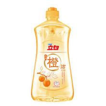 立白 橙洁洗洁精 460g 1元