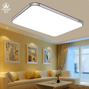 上海惠朵灯饰 LED吸顶灯 3.5元包邮