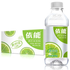 依能 苏打水 青柠味 350ml*15瓶 19.9元