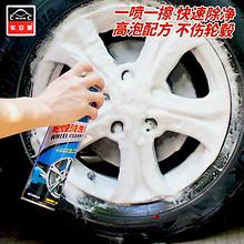 车安驰 汽车泡沫轮毂清洗剂 9.9元包邮