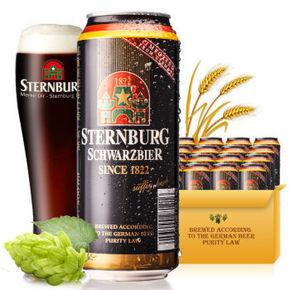德国进口 斯汀伯格 黑啤酒500ml*24听 69.9元