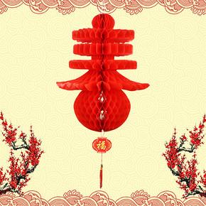 瀚唐 春字灯笼 1.6元包邮