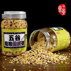 十景斋 五谷粗粮燕麦粥 360g  9.9元包邮(19.9-10券)